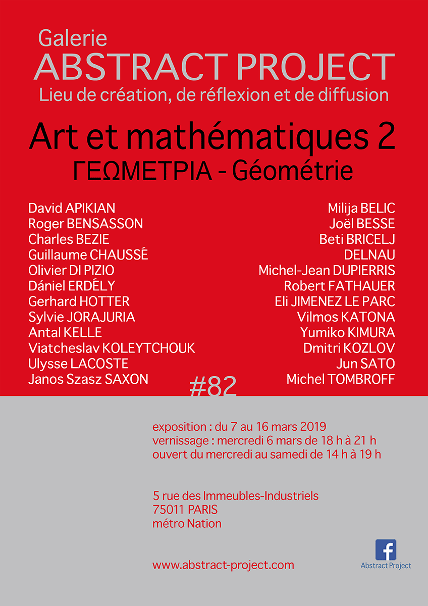 #82-art-et-maths--affiche-A3