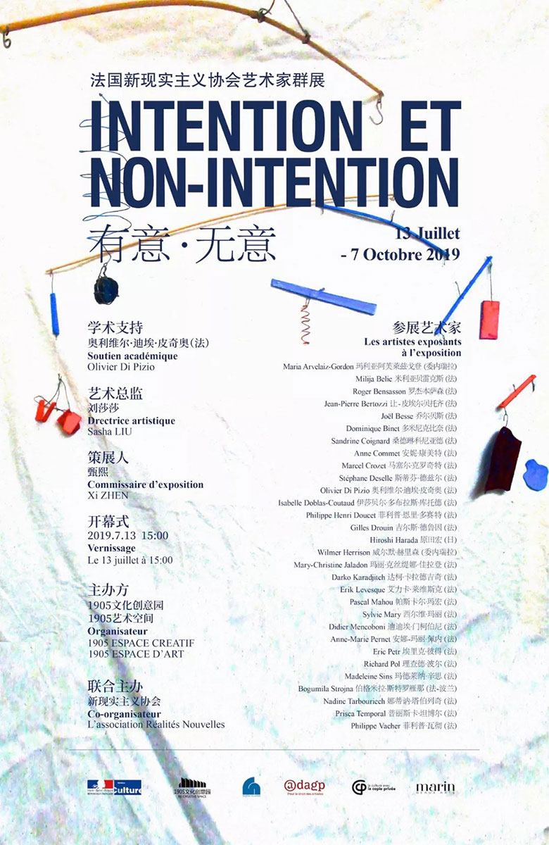 intention_chine